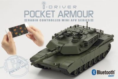 Kyosho 69050G Pocket Armour 1:60 Abrams Green w/i-Driver bei Trade4me RC-Modellbau kaufen
