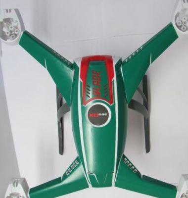 Ultimate-Pro-Cy Skin Decals Grün Blade 350 QX/2 bei Trade4me RC-Modellbau kaufen