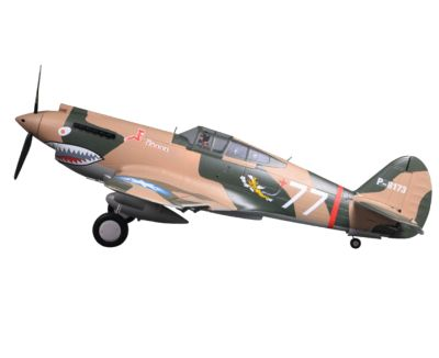 FMS P-40B Curtiss Warhawk Camo V2 Flying Tiger PNP 1400mm FMS081P (test2) bei Trade4me RC-Modellbau kaufen