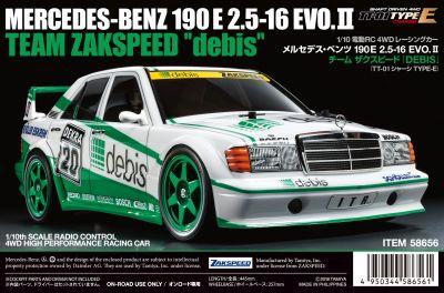 TAMIYA Mercedes Benz 190E debis Zakspeed TT-01E 1:10 RC bei Trade4me RC-Modellbau kaufen