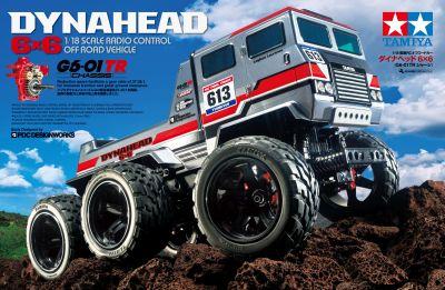 TAMIYA Dynahead 6x6 G6-01TR 1:18 RC 300058660 bei Trade4me RC-Modellbau kaufen