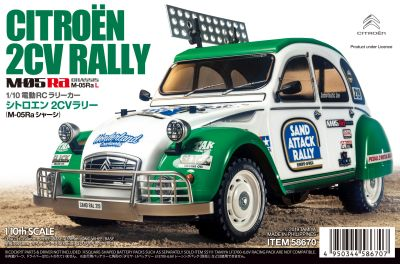 TAMIYA Citroen 2CV Rally The Duck M-05Ra 1:10 RC 300058670 bei Trade4me RC-Modellbau kaufen