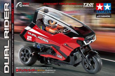 TAMIYA Dual Rider Trike T3-01 RC 1:8 300057407 bei Trade4me RC-Modellbau kaufen