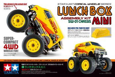 TAMIYA Lunch Box Mini (SW-01) 1:24 RC 300057409 bei Trade4me RC-Modellbau kaufen