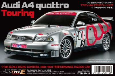 TAMIYA Audi A4 Quattro Touring TT01E 1:10  RC 300047414 bei Trade4me RC-Modellbau kaufen